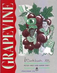 Grapevine 3 WB B